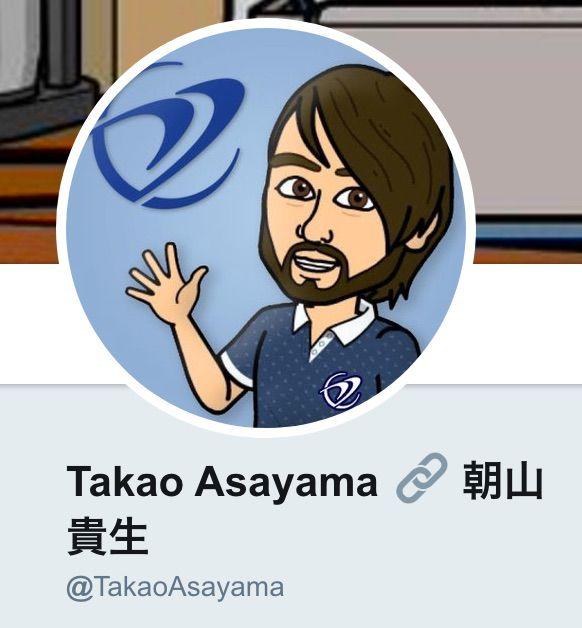 Takao Asayama